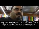 Маркос Майдана вспоминает спарринг с GGG.