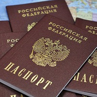 Временная регистрация в советском районе воронеж регистрация брака для иностранных граждан в москве