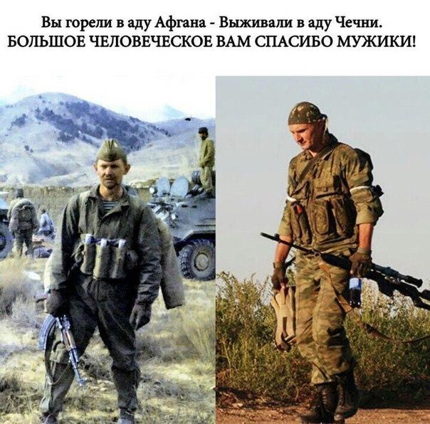 Фото №456248433 со страницы Ильмира Резбаева
