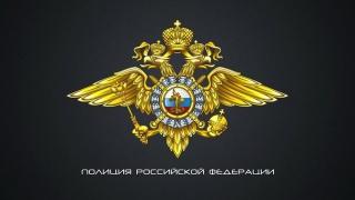ОМВД России по Соль-Илецкому городскому округу
