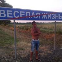 Константин Черняк