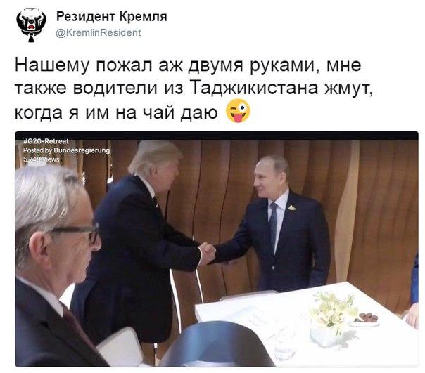 Народный общественнополитический журнал Politrussia
