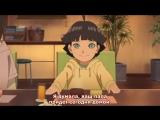 Боруто: новое поколение 1 серия [русские субтитры AniPlay.TV] Boruto: Naruto Next Generations