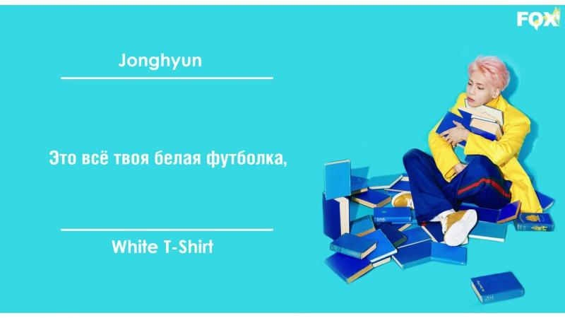 [FSG FOX] Jonghyun (SHINee) – White T-Shirt  рус.саб 