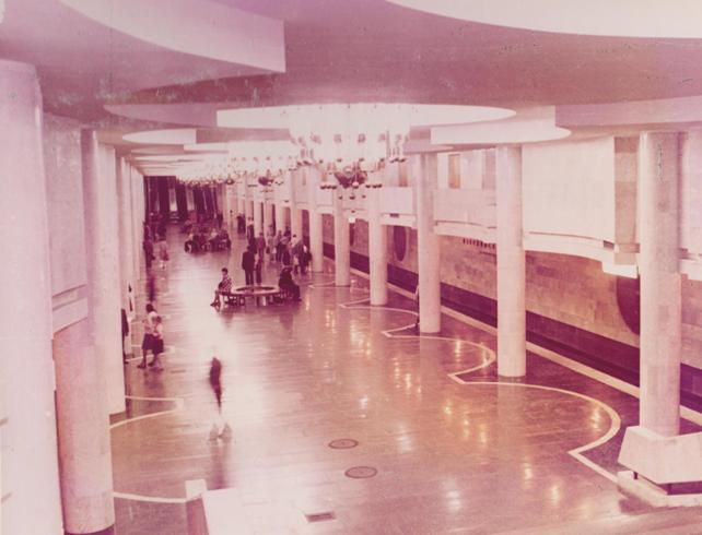 Как выглядел харьковский метрополитен в 1984 - соцсети (ФОТО)
