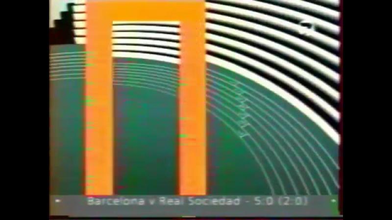 (staroetv.su) Мини-заставка 7 новостей (7ТВ, 2005-2006) V