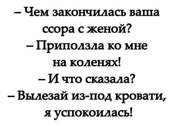 Фото №456249982 со страницы Кирилла Фролова