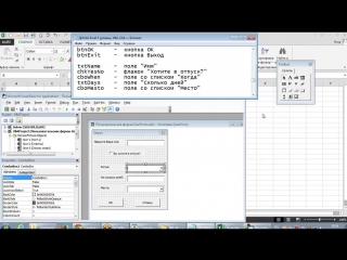 Microsoft Excel 2013-2010. Углубленное программирование на VBA - 4-1