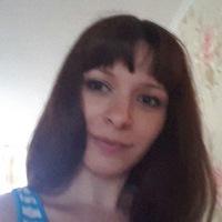 Кристина Ряхлова