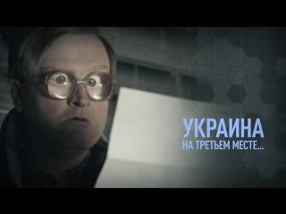 Украина вошла в топ самых несчастных стран