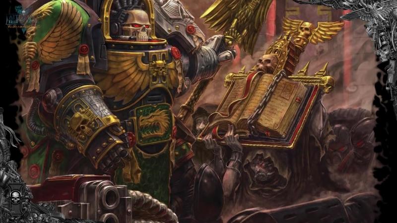 Империум - Колокол ушедших героев