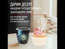 2 года кофейне Coffeeshop Cmpany на Ленинградском вокзале!