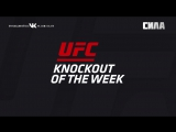 KO of the Week- Tim Means vs John Howard ufc