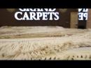Ковры №1 от Grand Carpets