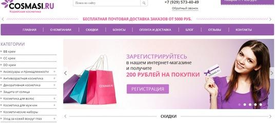 ➨Бесплатные купоны на скидки в интернет-магазины   ВКонтакте 0c7126669a9