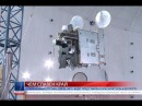 2017.11.23 Современный спутник связи «ИСС» будет представлен в красноярском аэропор...