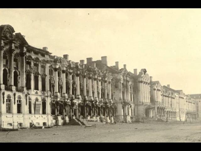 Фотовыставка Гибель дворцов. 1941-1944