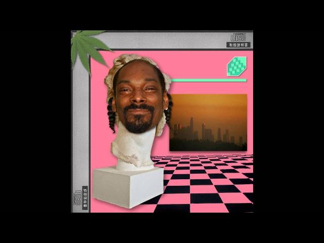 Smokinkush Blunts - スヌープ·ドッグ 420 / マリファナを毎日吸います (Macintosh Plus Snoop Dogg Smoke Weed Everyday)
