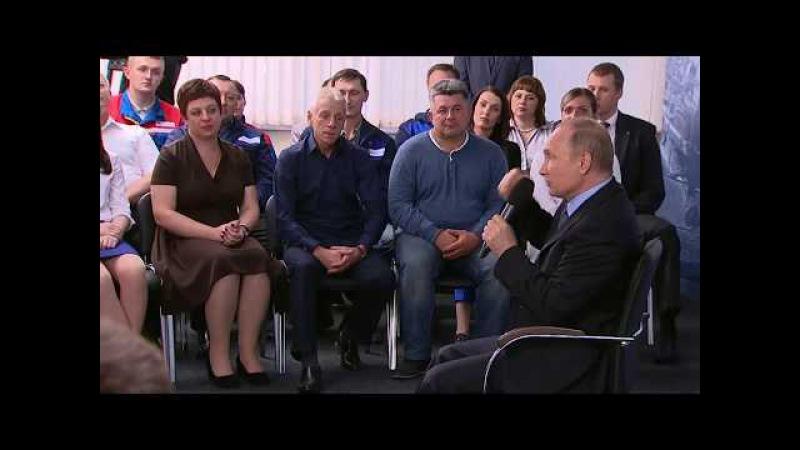 Путин: Ещё неизвестно, убивал Иван Грозный своего сына или нет (2017.07.14)