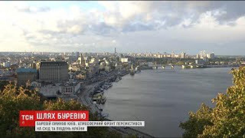 Київ оминуло: прогноз синоптиків про сильний буревій не справдився