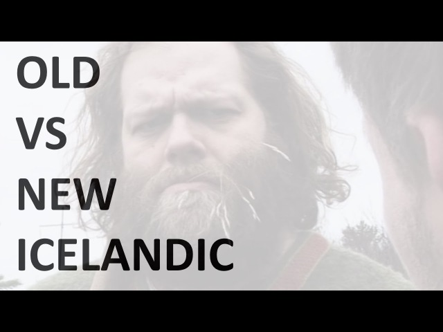 OLD VS NEW ICELANDIC / COMEDY SKETCH / WITH SUBTITLES