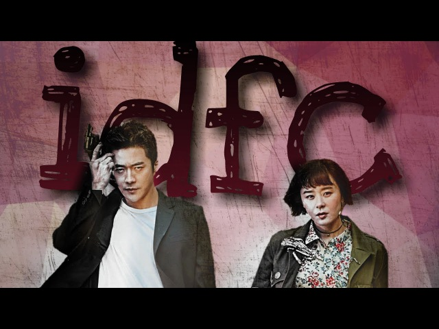 Wan seung and seol ok►tell me that you love me