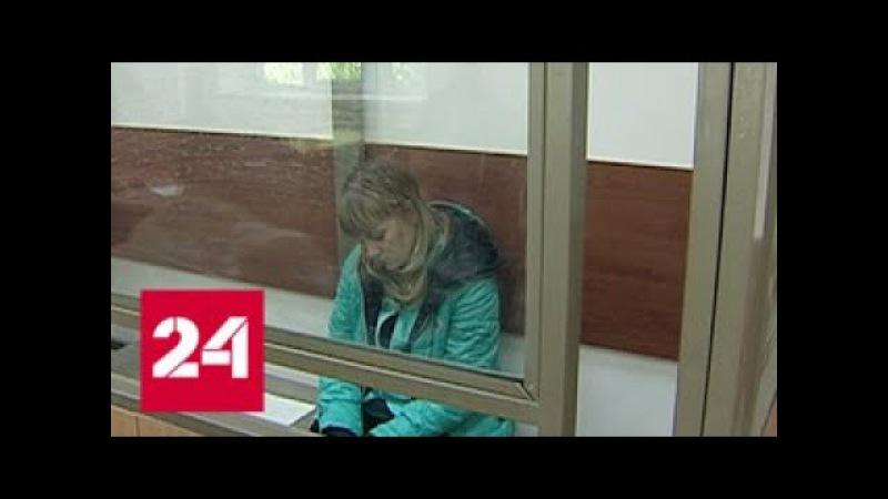 Ростовских амазонок прикрывал сотрудник ДПС - Россия 24