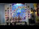 В погоне за счастьем Грация Богатое XX Областной фестиваль Звезды Будущего Богат...