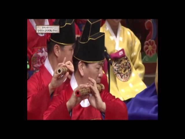 20130327 정악단 상반기 정기공연 당피리의 음악세계를 만나다, 01. 낙양춘(Nagyangchun) 보허5