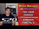 Misha Mansoor про программирование барабанов в SD2 Ч 1