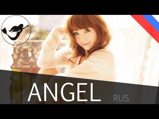 [ AZU RUS cover ] Hoski - Angel [LotS]