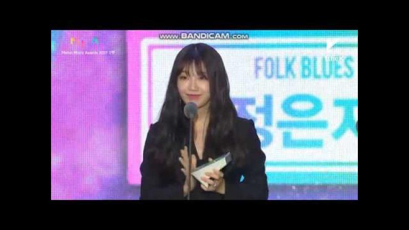 [MMA 2017 ] 정은지 Jung Eunji win Blue Folks @ 2017 멜론뮤직어워드