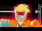 ТОП КЛИПОВ РОБЛОКС И ПРИВЕТ СОСЕД (СБОРНИК) Top Roblox , Hello Heoghbor Parody Song Animation RUS