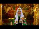 Патриарх о симптомах конца света.. видео