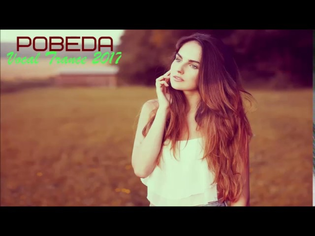 ♥[FEMALE]♥ Vocal Trance Hits RELAX $ Vocal (February 2017)new MIX fOr you
