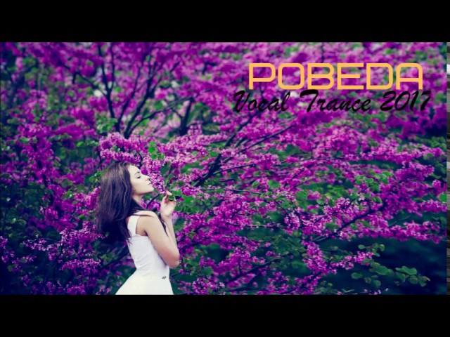 ♥[TRANCE]♥ Female VOCAL Trance /MASSIVE (FEBRUARY 2017) NEW MIX {for you $}