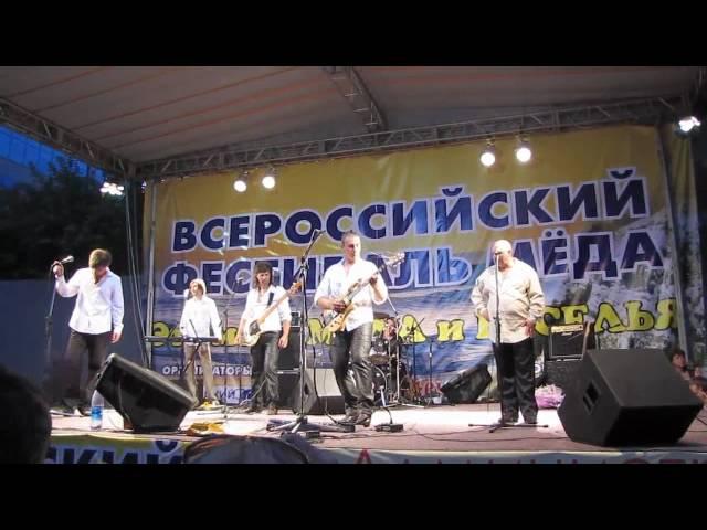 Лявоны - Южные гастроли (концерт).wmv