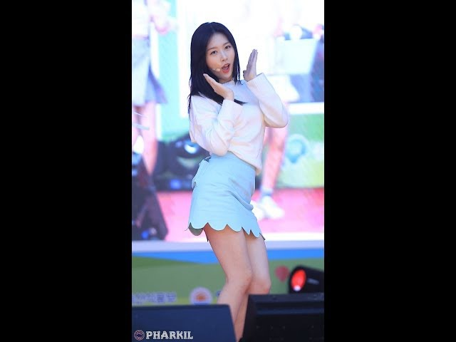 [FANCAM: PERF] 170527 SONAMOO: Euijin - I Like U Too Much @ Milk Day Cheese Festival