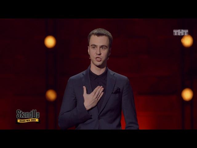 Stand Up: Иван Абрамов - О «Евровидении-2017» и проектах федеральных телеканалов
