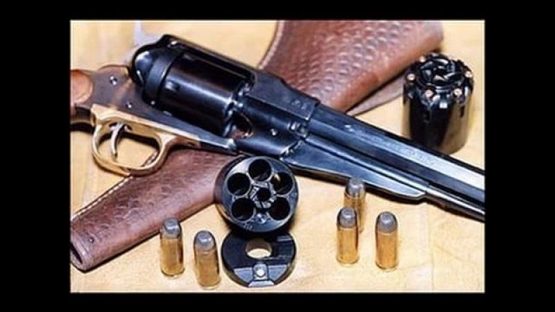 Лучшие образцы оружия Дикого Запада, револьверы, кольты, винчестеры фирмы Ремин ...