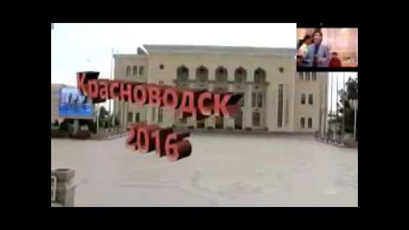 Туркменистан. Красноводск