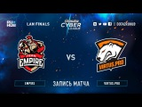 Virtus.pro G2A vs Team Empire, Adrenaline Cyber League, game 2