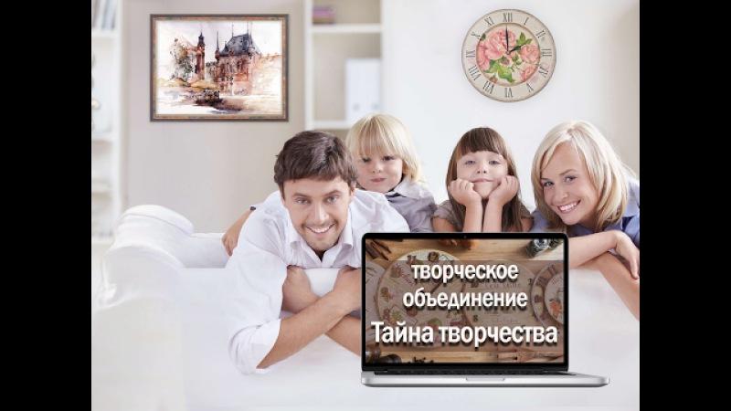 16 июня Людмила Набиуллина - Текстильный Хамелеошка