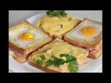 Оригинальный завтрак за 5 минут. Очень вкусно!
