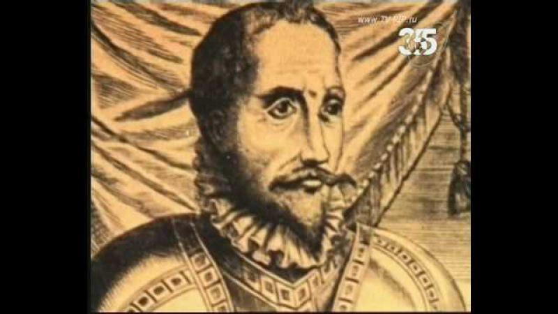 История завоевания и колонизация Южной и Центральной Америки