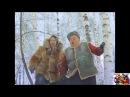 Самый прикольный новогодне зимний клип!смотреть прикольные музыкальные клипы!