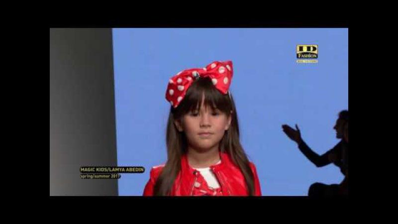 MAGIC KIDS LAMYA ABEDIN kids SS 17