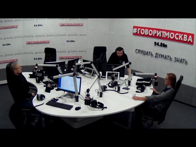 Своя правда 27 октября 2017 ( Дискуссия Сергея Удальцова и Марины Литвинович на радио «Говорит Москва» по поводу выборов президента-2018 )