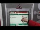 Рома Термини как приобрести билеты в автоматических кассах