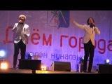 КВАТРО в Ижевске - Арго, Сегодня праздник у девчат и др. Видео Valya2011